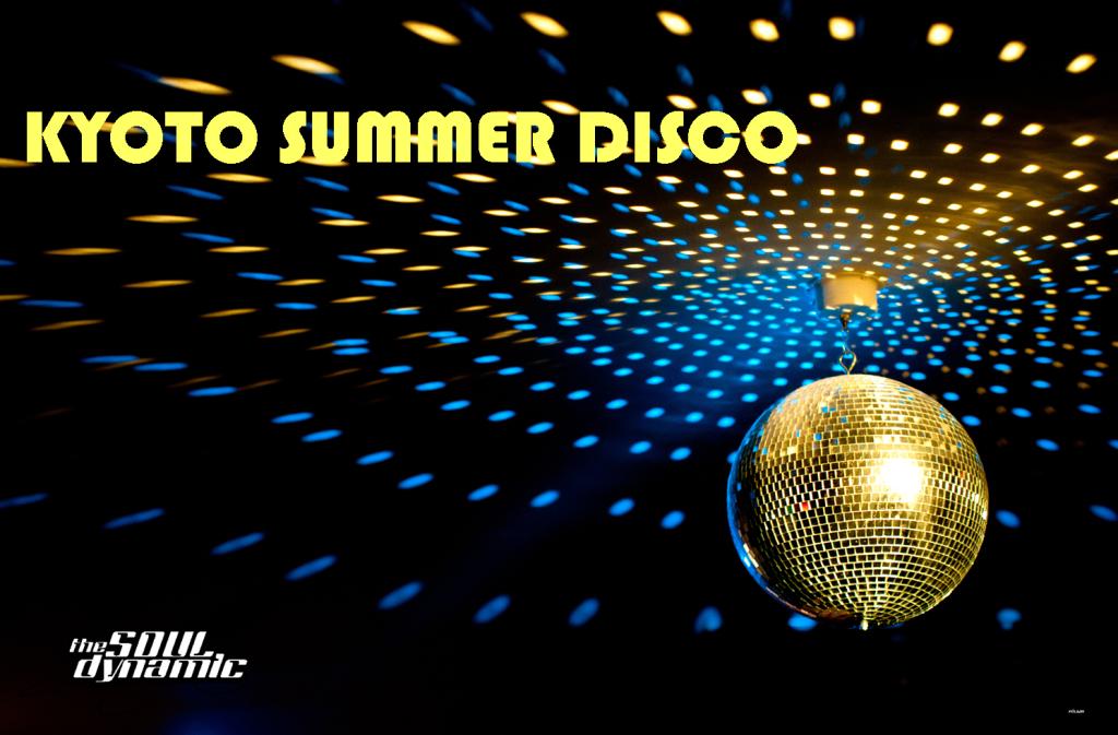 summer disco, Tuesday Mixtape, soul dynamic
